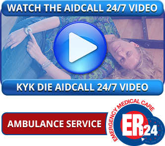 Watch The Aidcall Videos